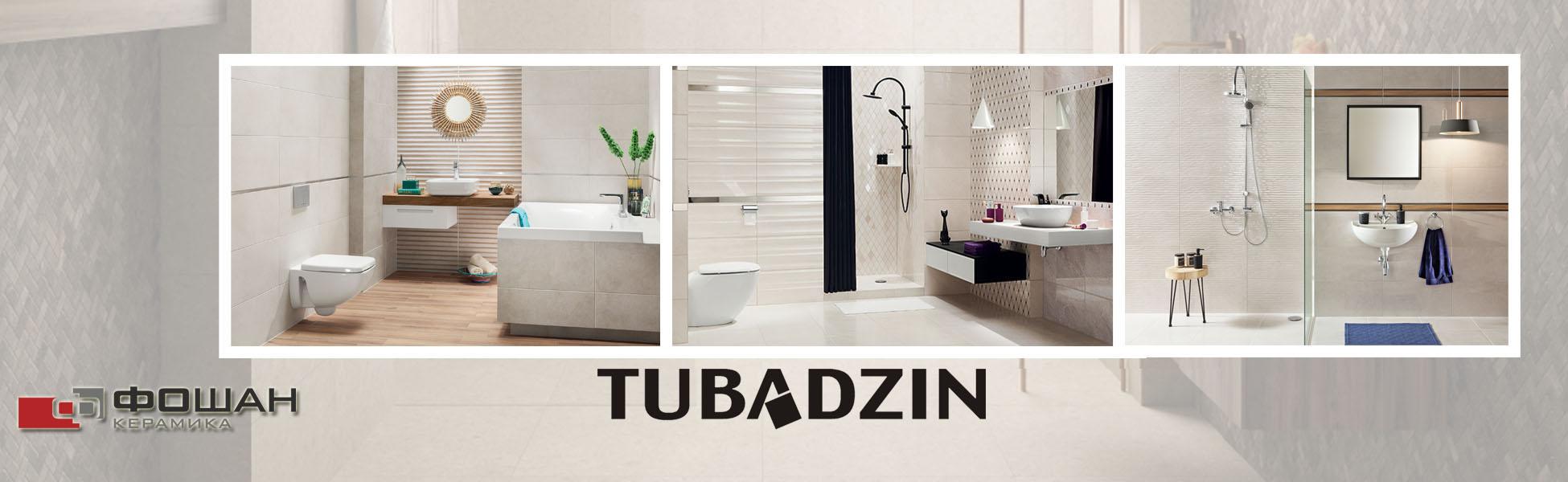 slide_tub